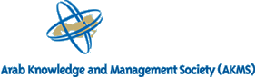 Arab Knowledge and Management Society (AKMS) logo