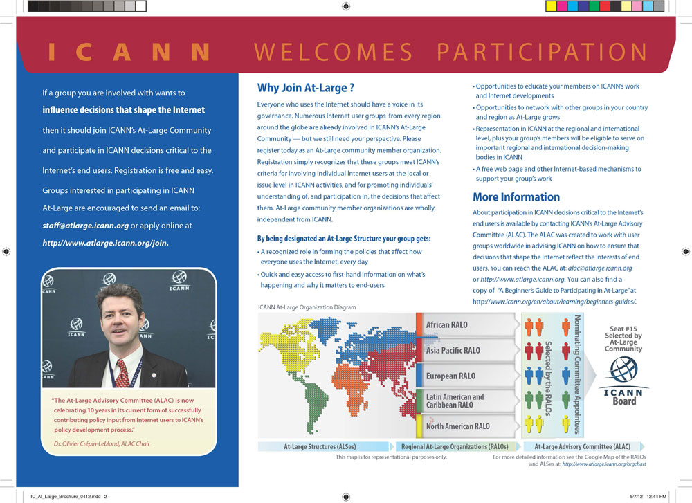 At-Large Brochure 2012