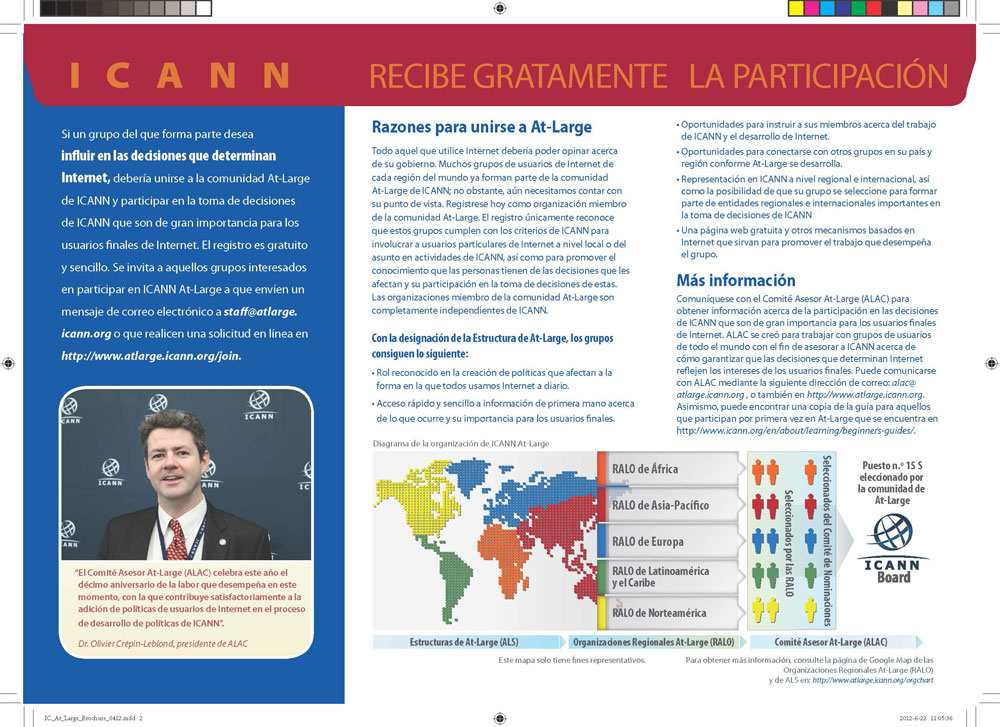 At-Large Brochure 2012 (ES)