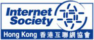 Internet Society: Hong Kong logo