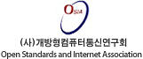 Open Standards and Internet Association (OSIA) logo